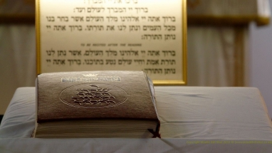 Siddur at Meade Hill Shul